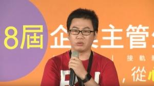 《2018企業營學員心得》崇友實業 劉先生