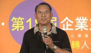 《2018企業營學員心得》竹東高中 林老師